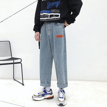 Jeans, men's fashion brand, new Korean fashion, handsome casual pants, students' all-around loose and fashionable straight tube Harun pants