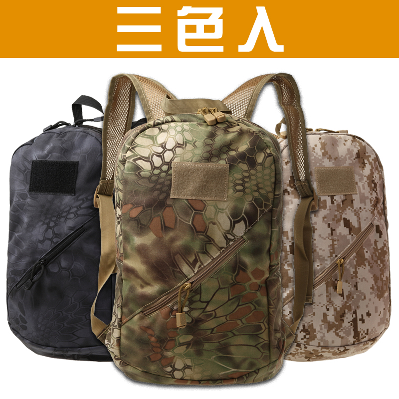Folding special forces Fire Phoenix camouflage tea egg camouflage backpack folding portable camouflage Backpack