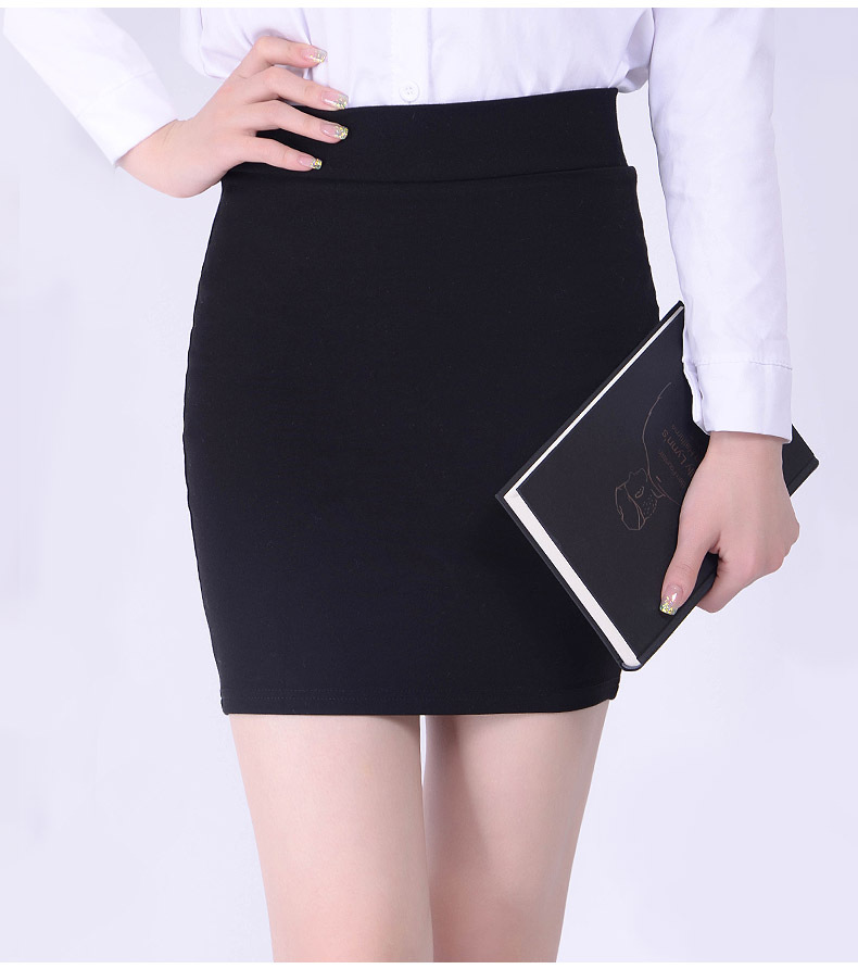 Womens high waist elastic one-step skirt in spring and summer