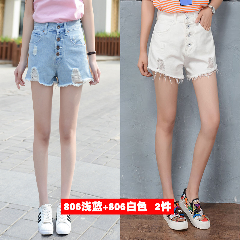Весны женщин 2017 новый корейский высокой талией жан студентов свободно отверстие края широкие брюки для похудения шорты шорты