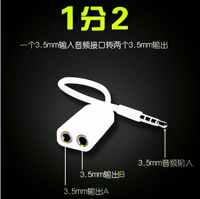 券后15.88元双口二合一双控y型装接线多孔耳机两个插头分线器一拖二一起用一