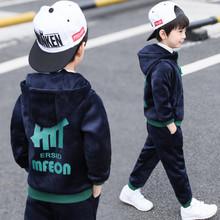 男童秋冬装加绒两件套装2019新款儿童装金丝绒运动洋气冬季卫衣潮