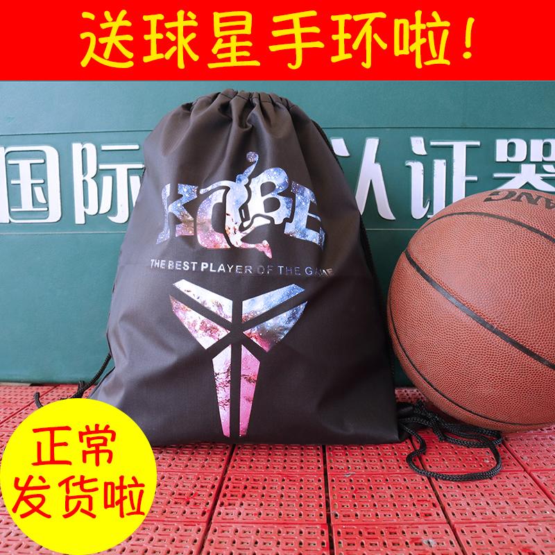 Карикатура игроки копейка баскетбол пакет мешок плечи узкая гавань с сеткой карман водонепроницаемый движение обучение пакет кроссовки мешок