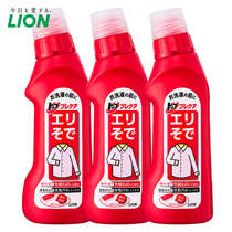 Lion Lion King top collar net collar cuff go stain Lotion Clothing Care agent 250ml*3 Japan Import