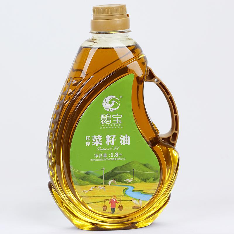 トキの宝の純粋な野菜の種の油圧は非遺伝子の食用油の食糧油の食糧と食用油の1.8 Lの新しい油を搾って郵送します。