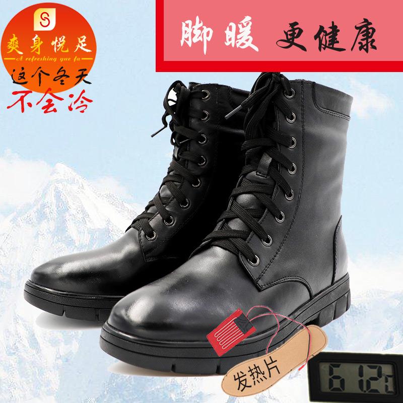 特价包邮充电发热男鞋 冬季防寒真皮加毛男靴 加热保暖鞋大码定制