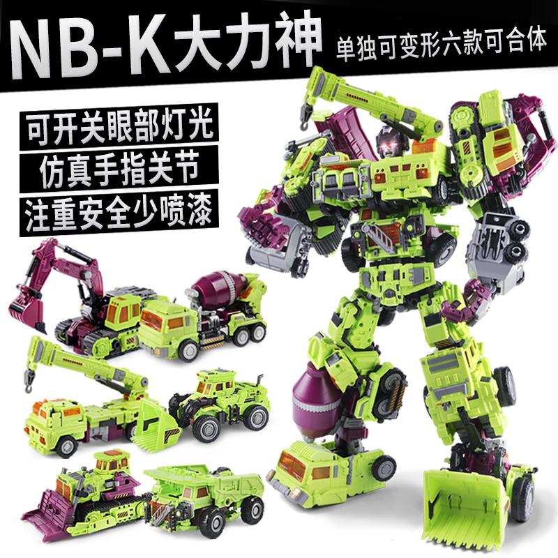 券后38.00元NBK大力神变形玩具金刚工程车模型挖掘机汽车机器人合体套装6男孩