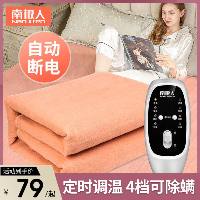 Одеяла с электрообогревом Артикул 605290689537
