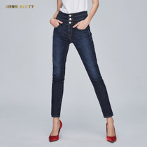 C Miss Sixty2018 New autumn tights pencil pants nine points pants skinny high waist jeans girl