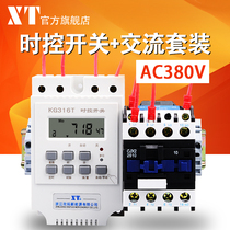 380v time-controlled switch exhaust fan pump oxygenator timing switch power outage time control three-phase timer