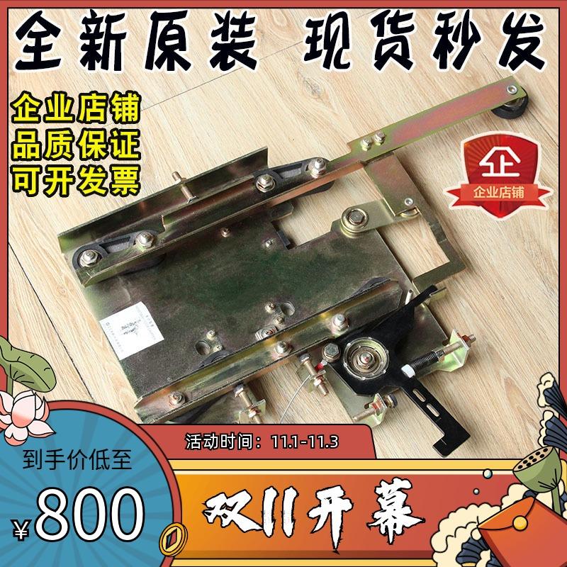 日立电梯门刀C0045591-B轿厢MCA机械HGE轿门系合装置组件配件原装