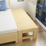 实木儿童床加宽拼接板 成人床加宽铺板床边床单人床拼接床可定制