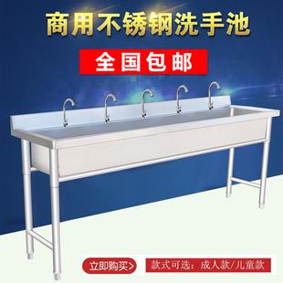 包邮 商用不锈钢水槽单槽一体学校定制洗手洗碗池带支架工厂幼儿园