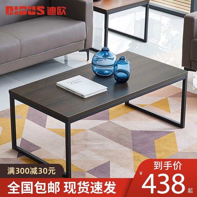 Журнальные столы Артикул 581636145116