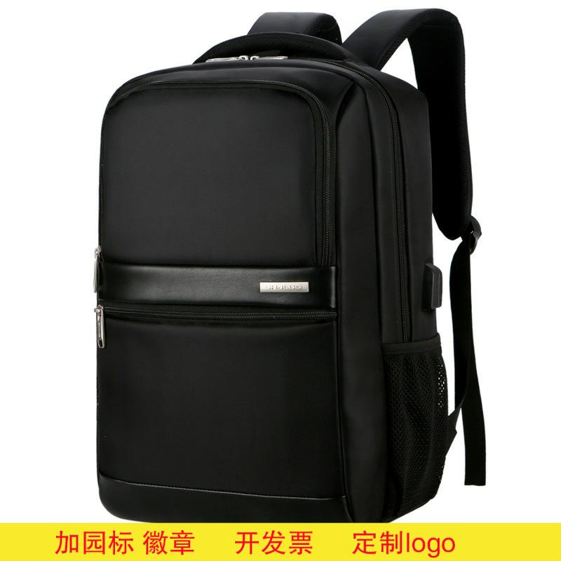Custom printed logo backpack mens processing custom leisure Backpack Laptop Bag