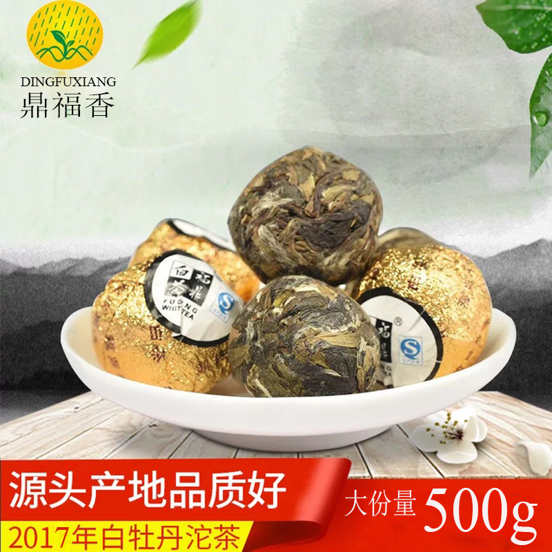 Чай Пай Му Тан Артикул 554296261364