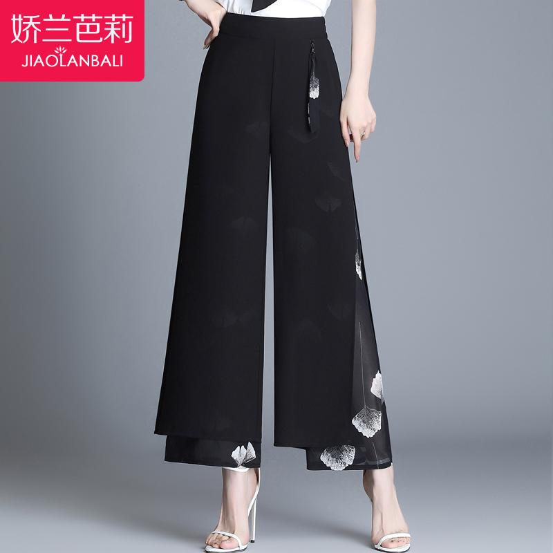 夏季妈妈阔腿裤子女九分薄款2020新款中年雪纺印花中老年女裤夏装