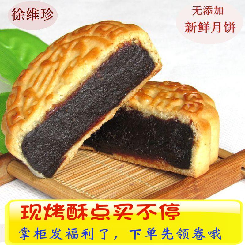 (一份8个)包邮传统广式苏式手工枣泥豆沙月饼糕点中秋月饼礼盒装