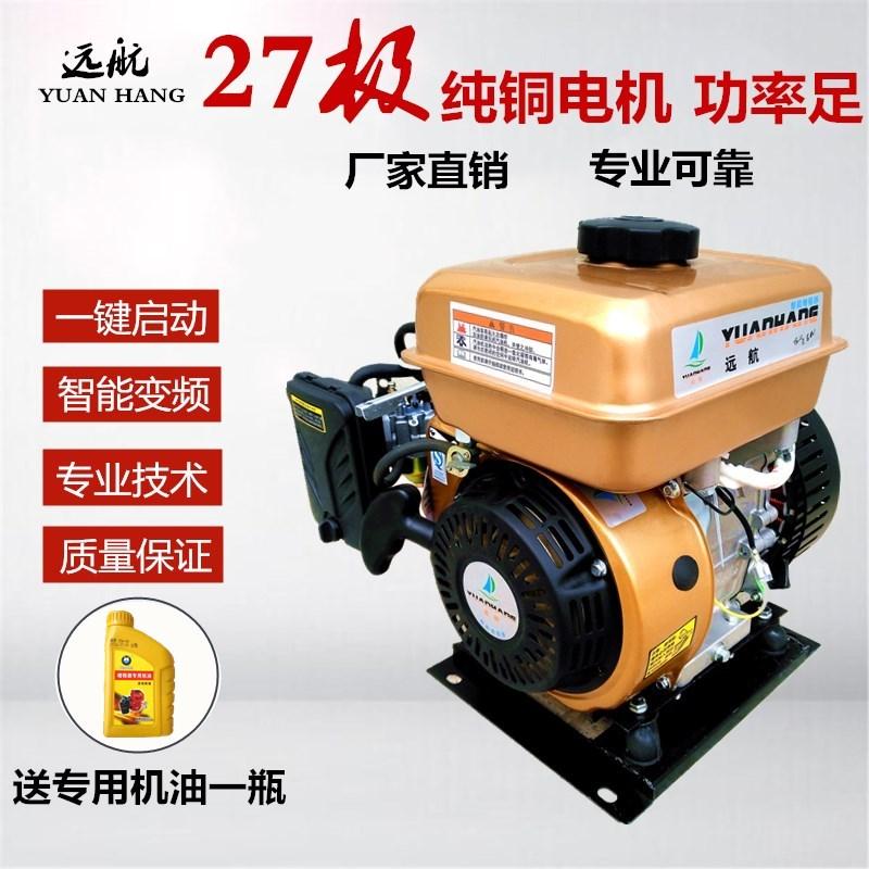 远航电动三轮车增程器低音48V60V72V四轮电动轿车汽油充电发电机