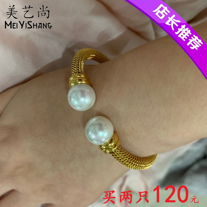 Spanish royal pearl trembling with the same hand decoration TikTok bracelet, female sand gold, long time no fading net red ornaments