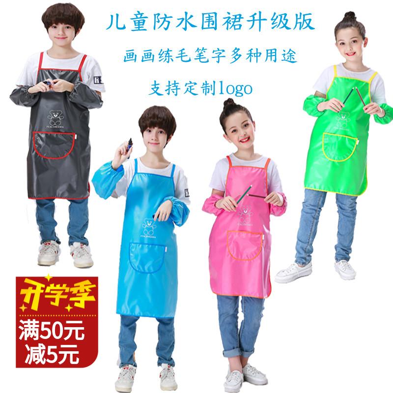 儿童围裙防水绘画罩衣画画衣宝宝围兜反穿衣书法防脏衣