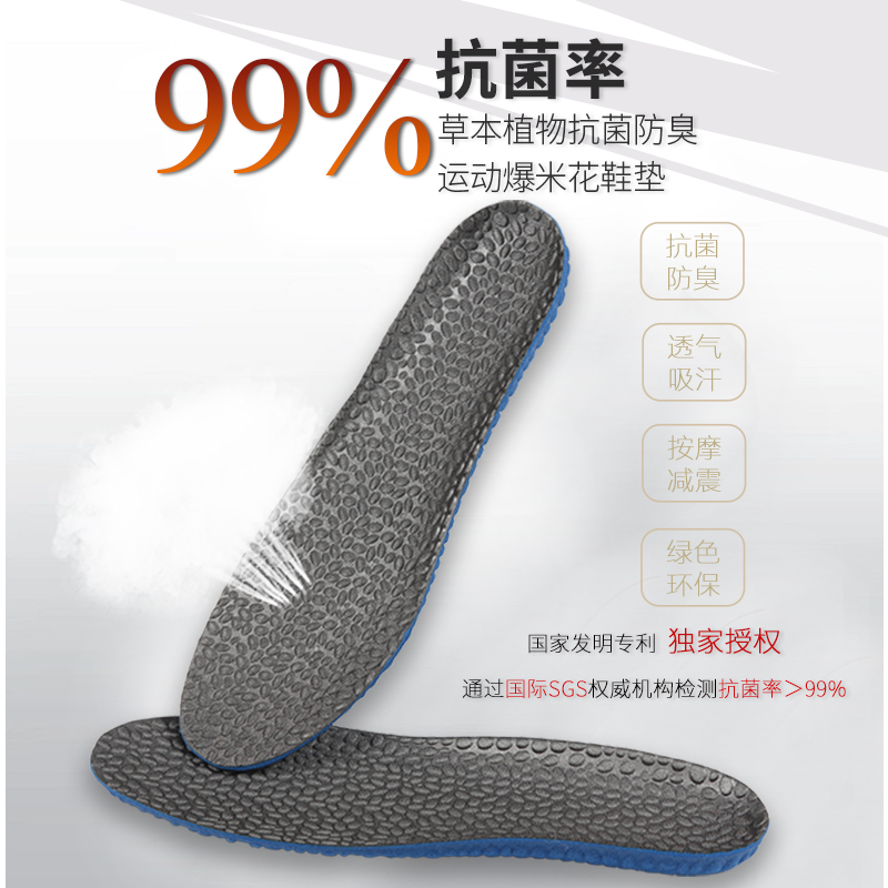 Kangyue deodorant insole mens and womens breathable sweat absorbing herbs antibacterial massage sports shock absorption soft sole warm winter
