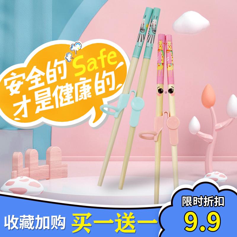 儿童一段3岁宝宝学习练习筷训练筷