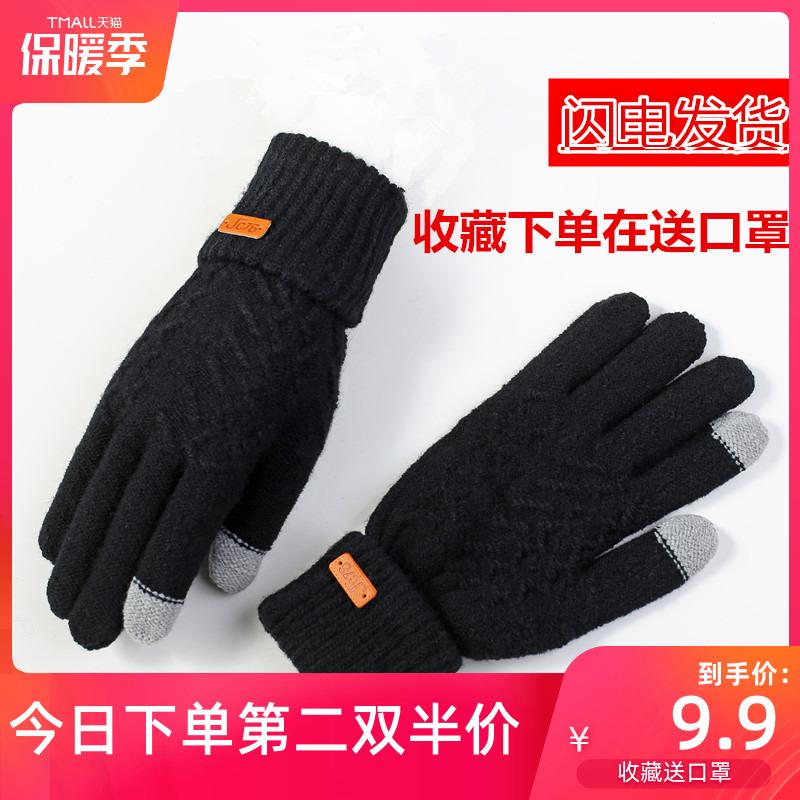 Перчатки для мужчин Артикул 580653358284