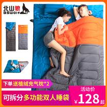1.35KG伯希和户外睡袋男女室内加厚冬保暖可拼接露营双人四季睡袋