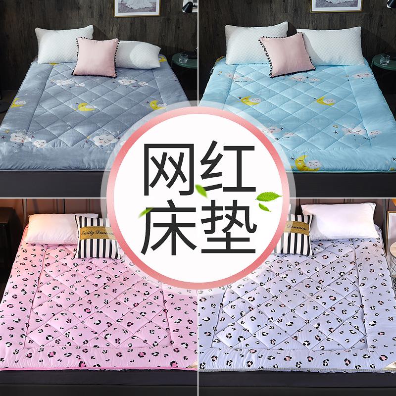 加厚床垫床褥子1.5m床全棉1.8米防滑榻榻米护垫0.9学生宿舍软垫被限100000张券