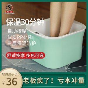 华夏良子塑料加高加厚保温按摩泡脚桶家用洗脚足浴盆过小腿泡脚盆