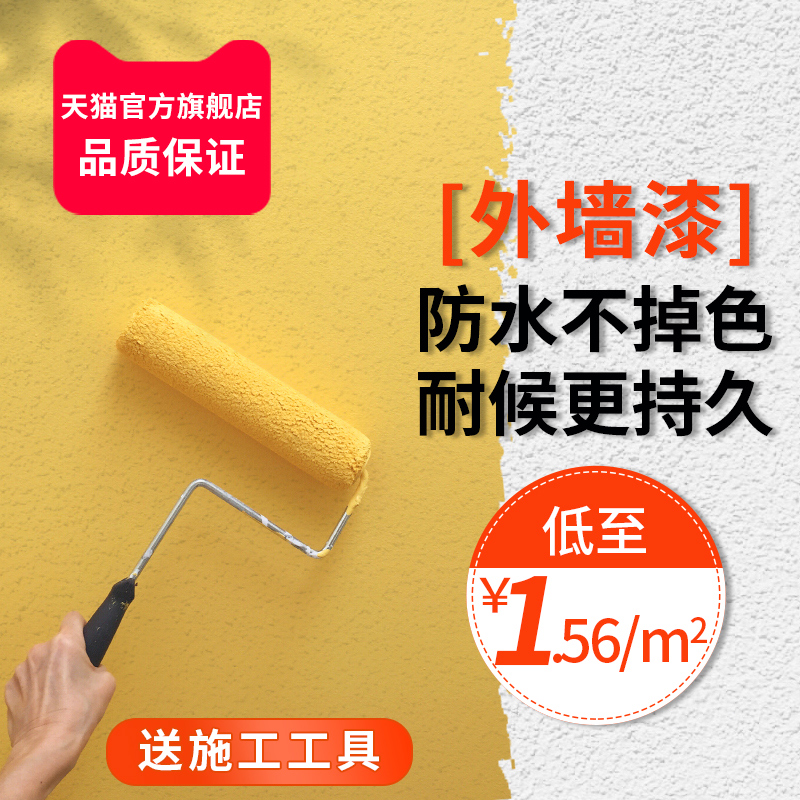 Водоэмульсионная краска для стен Артикул 587037366358