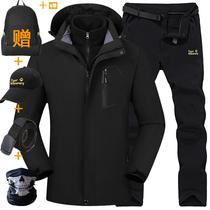 户外冲锋衣男三合一冬季加绒加厚衣裤套装防风防水登山服装潮牌