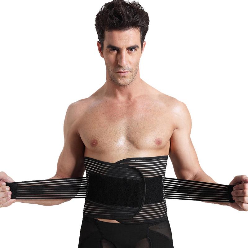【活动特价】男士收腹塑身腰绑带