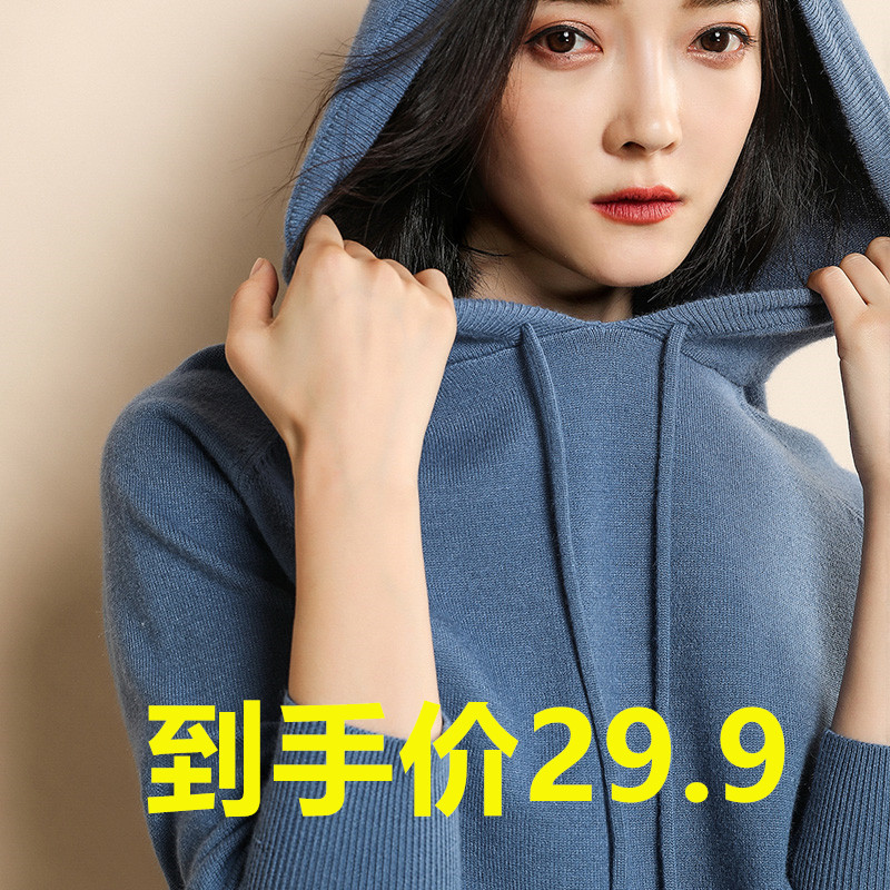 Off season clearance autumn and winter Korean cashmere sweater womens Hoodie sweater womens Sweater Hoodie loose coat large sweater
