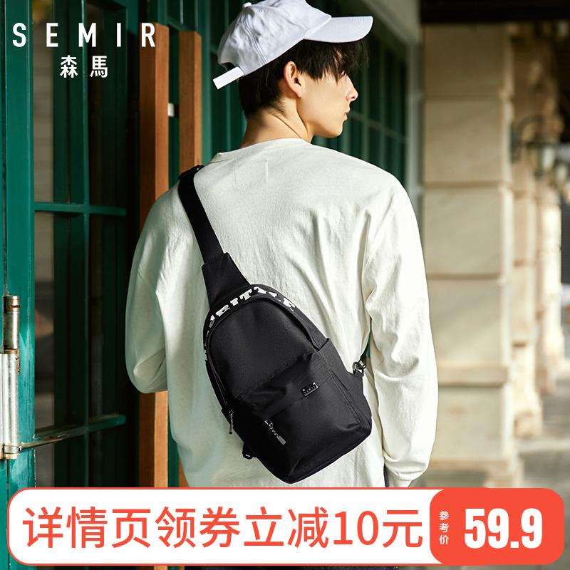 Мужские сумки на пояс Артикул 598555391561