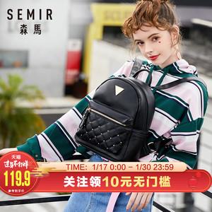 森马双肩包女 新款韩版潮流休闲女包包铆钉学生书包旅行包小背包