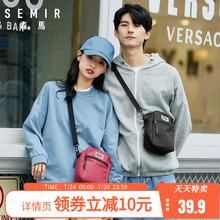 【森马箱包旗舰店】新款胸包 手机包腰包斜挎包