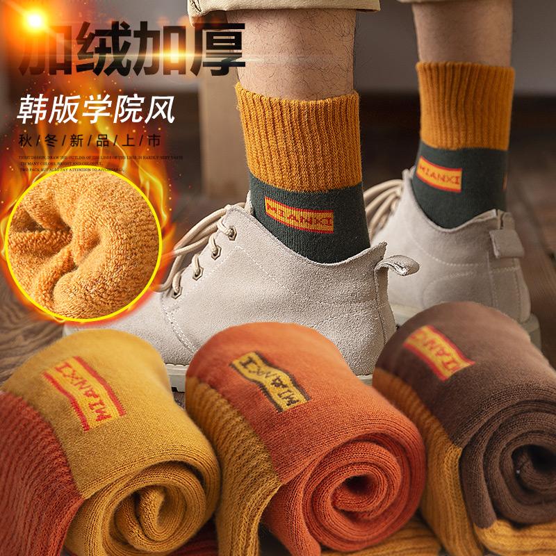 毛袜子男士秋冬季加绒加厚纯棉中筒冬天特厚保暖长袜潮毛巾袜长筒