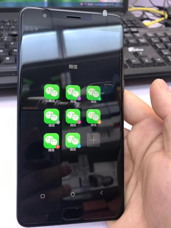 SOP/赛博宇华 S7时尚智能手机全网通64GB一体式5.5寸微信8开