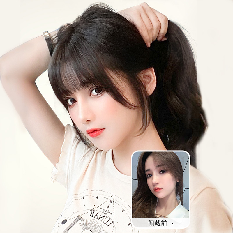 Air bangs wig female natural traceless real wig film top make up white screen red 3D French fake bangs