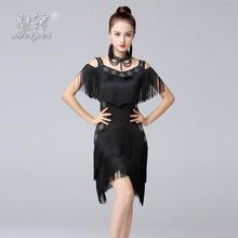 黑池拉丁舞比赛服高端专业舞蹈演出表演服流苏连衣裙 拉丁舞裙新款