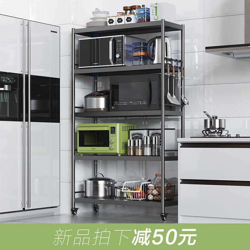 不锈钢厨房落地式多层微波炉置物架