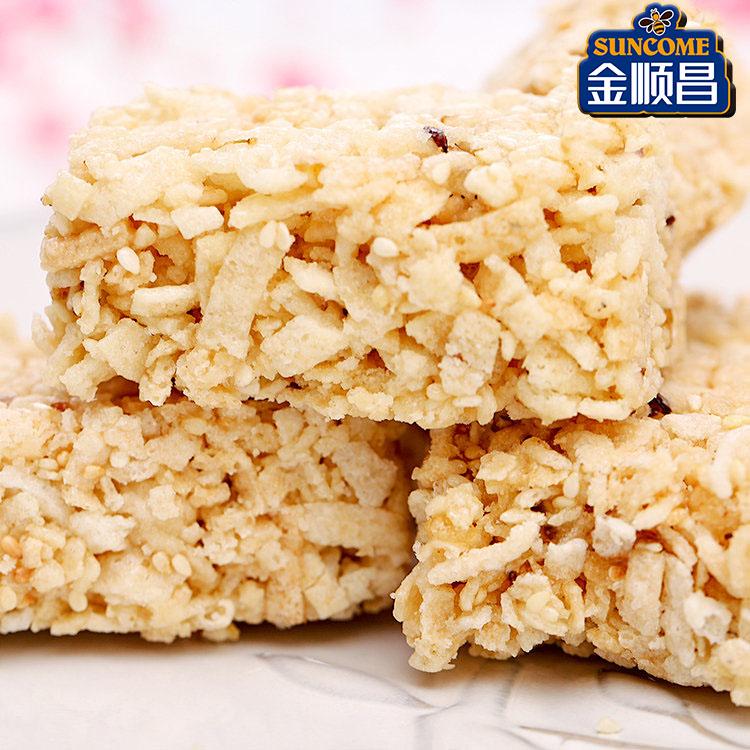 金顺昌广西桂林特产手工桂花香芋酥吃货休闲零食小吃桂花糕伴手礼
