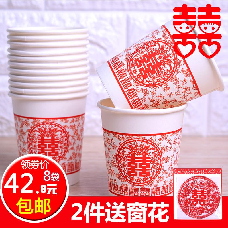 徽之源加厚一次性婚庆用品纸杯家用杯子红杯子结婚用杯批发400只