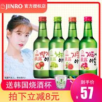VOL360ml韩国进口13.5好天好饮菠萝味果味烧酒清酒配制酒