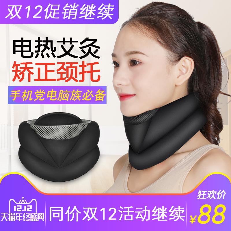 颈托家用护颈椎脖套女电加热敷肩部保暖自发热护颈带成人舒适脖子