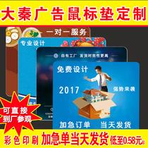 厂家鼠标垫定制广告鼠标垫定做PVC超大鼠标垫小号批定制logo