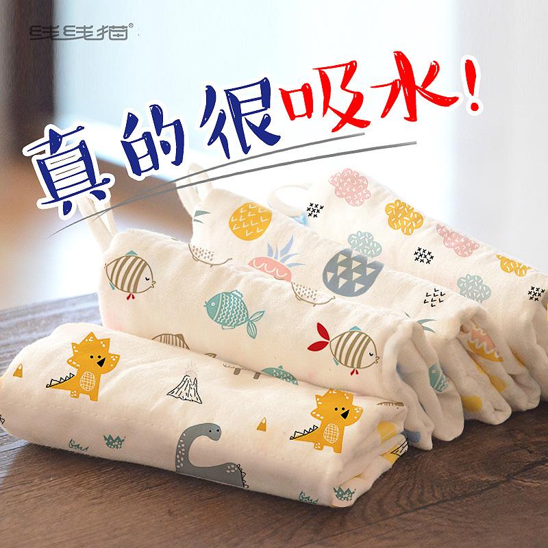 Полотенца для новорожденных Артикул 578844422990