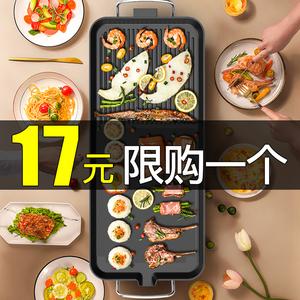 电烧烤炉无烟家用室内韩式涮烤火锅